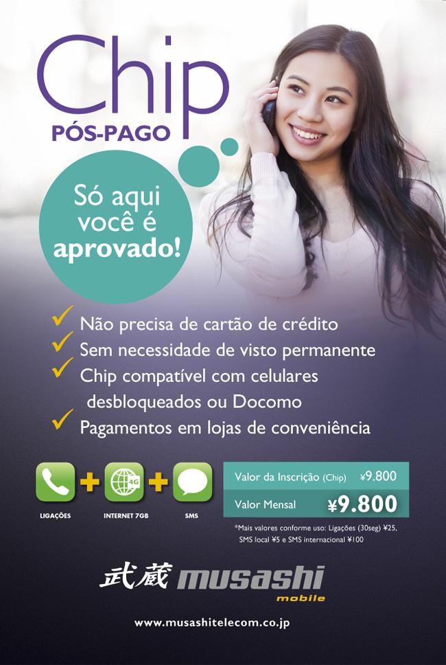 celular_chip_650